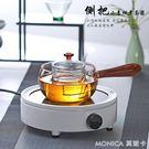 過濾壺 玻璃過濾茶壺側把壺套裝小青柑泡茶壺耐高溫家用燒茶壺煮茶器 莫妮卡小屋