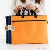 公事包手提文件袋雙層收納袋帆布文件包辦公用品會議公文包 時光之旅