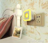 遙控小夜燈插電喂奶床頭燈創意夢幻臺燈臥室led光控節能人體感應220v   color shop