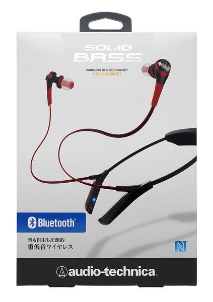 鐵三角 ATH-CKS550BT 藍芽重低音 耳塞式耳機麥克風組