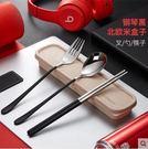 筷子勺子套裝長柄便攜式餐具三件套 外帶叉...