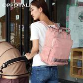 母嬰外出包 時尚媽咪包雙肩包多功能大容量媽媽包外出手提背包母嬰包【全館免運限時八折】
