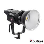 Aputure 愛圖仕 LS C120D II 聚光燈 (V-mount) 光風暴 5500K 白光型 LED燈 攝影燈 公司貨