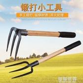 農用耙子三齒小鐵釘耙 種菜家用工具挖土鬆土神器鋼叉除草農具
