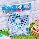 正版 SNOOPY 史努比 史奴比 貼身衣物專用洗衣網袋 洗衣袋 大方型款 COCOS SK042