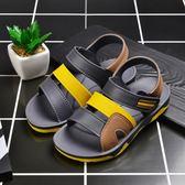 男童兒童涼鞋鞋子中大童韓版寶寶小童沙灘鞋小孩童鞋 三角衣櫃