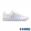 【超取】K-SWISS Court Winston時尚運動鞋-女-白/漸層紫