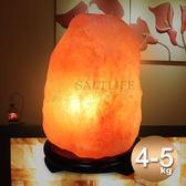 【鹽夢工場】天然精選玫瑰鹽燈4-5kg(特製底)