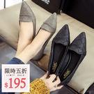 尖頭包鞋 - 百搭必備款立體格紋尖頭平底鞋 娃娃鞋 尖頭鞋【AN SHOP】