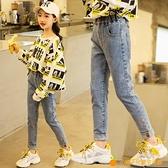 女童褲子春秋夏季薄款牛仔褲洋氣外穿中大童兒童女孩春款小腳褲潮【小橘子】