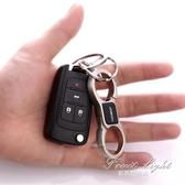 男女士腰掛汽車鑰匙扣 雙環可拆卸金屬鑰匙錬創意個性小禮品 果果輕時尚