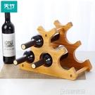紅酒架 歐式實木紅酒架擺件創意葡萄酒架楠竹展示架家用酒瓶架客廳酒架子 印象家品