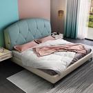 床頭靠墊床頭板軟包自黏大靠背榻榻米床頭罩簡約現代墊床靠背床上 雙十二購物節