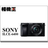 ★相機王★Sony A6400L 黑色〔含 16-50mm 鏡頭〕A6400 公司貨 送旅行袋+充電電池組 2/9止