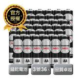 Panasonic 國際牌碳鋅電池3號 36入