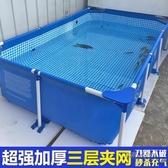 超大號兒童充氣支架游泳池家用小孩家庭養魚池大型成人加厚戲水池MBS 「時尚彩虹屋」