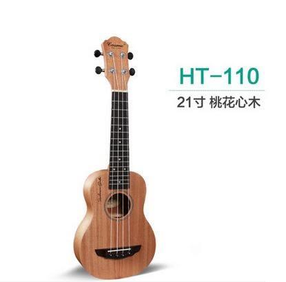 初學者樂器23寸尤克裏裏21寸烏克麗麗ukulele夏威夷四弦小吉他(21吋)-炫彩腳丫折扣店