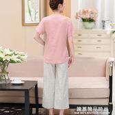 媽媽夏裝短袖棉麻套裝新款大碼40-50歲中老年女裝T恤寬管褲兩件套