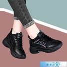 2020秋冬新款黑色女式運動休閒鞋厚底百搭旅游鞋內增高系帶女單鞋 漫步雲端