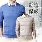 紳士緹花圓領針織衫 潮流長袖毛衣 男長袖上衣 2款 4色 M-3XL【C32024】