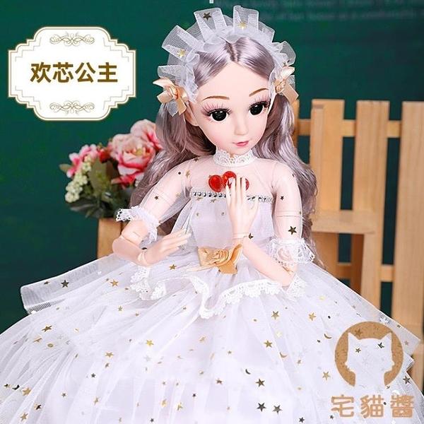 芭比娃娃大號洋娃娃女孩玩具公主仿真精致套裝超【宅貓醬】