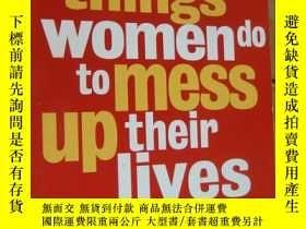 二手書博民逛書店Ten罕見Stupid Things Women Do to Mess Up Their LivesY1468