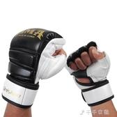 拳擊手套半指拳套散打成人兒童拳套打沙袋拳套UFC拳套  千千女鞋