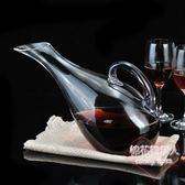 紅葡萄酒無鉛水晶玻璃 分酒壺帶把大號mj4013【棉花糖伊人】
