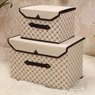 新款韓式可折疊收納箱布藝儲物箱收納盒整理...