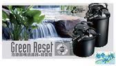 {台中水族}  義大利 SICCE-S461  池塘圓筒過濾器+殺菌燈 60L   特價 耐用、節能、高效能