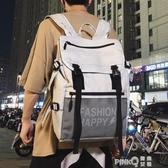 男士雙肩包休閒大容量學生背包旅行包時尚潮流潮牌書包女韓版百搭 (pinkq 時尚女裝)