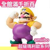 【小福部屋】【壞利歐】空運日本 超級瑪利歐系列 奧德賽 amiibo NFC可連動公仔 任天堂