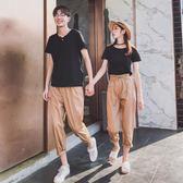 情侶裝夏裝套裝2018新款韓版七分褲短袖T恤上衣潮流情侶款氣質潮