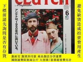 二手書博民逛書店日文原版雜誌罕見CLUTCH 2018年6月 FOCUS ON THE 1950s 復古1950 Y207