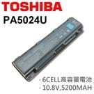 TOSHIBA 6芯 日系電芯 PA5024U 電池 Satellite P800 S800 C800D C805D C840D C850D C855D C870D C875D