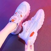 女休閒運動鞋 韓版女鞋子 老爹鞋ulzzang原宿百搭跑步學生鞋超火運動鞋街拍慢跑鞋《小師妹》sm3697