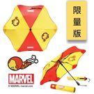 Marvel kawaii款-鋼鐵人...