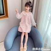 女童秋裝洋裝2020新款洋氣韓版中大兒童小香風公主裙長袖裙子潮 聖誕節全館免運