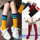 過膝長筒童襪 運動風條紋 兒童高筒襪 中...