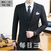 西裝套裝男商務職業正裝西服男韓版修身伴郎團禮服 zm7376【每日三C】