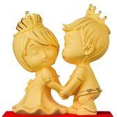 【雙11折300】精鑄足金高檔新款絨沙金黃金擺件送閨蜜親朋新婚定制禮品結婚禮物