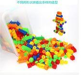 積木 兒童塑料積木玩具益智模型拼裝 莎拉嘿幼