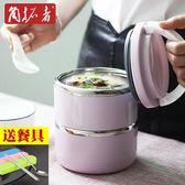 便當盒學生不銹鋼保溫飯盒便當盒多層成人帶蓋韓國3雙層超長手提保溫桶2【限量85折】