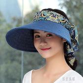 太陽帽子遮陽帽空頂女夏天防曬戶外百搭韓版可折疊大沿騎車沙灘帽 LR6162【原創風館】