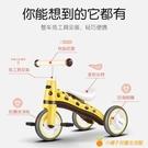 兒童三輪車腳踏車1-3歲寶寶3輪車子幼童小孩玩具童車自行車【小橘子】
