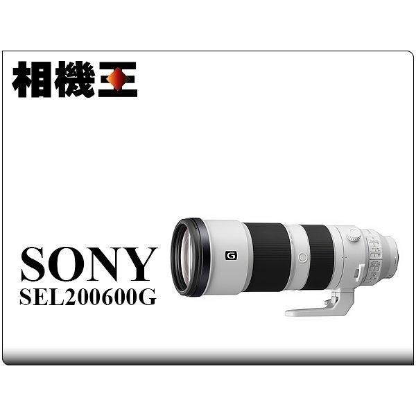 ★相機王★Sony FE 200-600mm F5.6-6.3 G OSS〔SEL200600G〕公司貨
