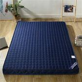 床墊1.5m/榻榻米1.8m/2米雙人1.2學生宿舍加厚棉花褥子墊子經濟型 MKS免運