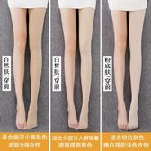 絲襪女 春秋冬款連褲襪中厚裸感天鵝絨肉色打底褲襪光腿神器女