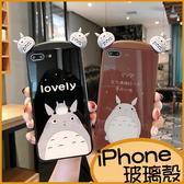 卡通龍貓iPhone11 Pro max手機殼 iPhone XR保護殼 iPhone8 Plus手機套 i7Plus保護套 iPhone6s Plus玻璃殼