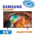 《麥士音響》 SAMSUNG三星 55吋 QLED平面電視 55Q60R